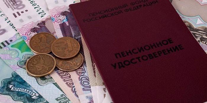 Пенсионное удостоверение, денежные купюры и монеты