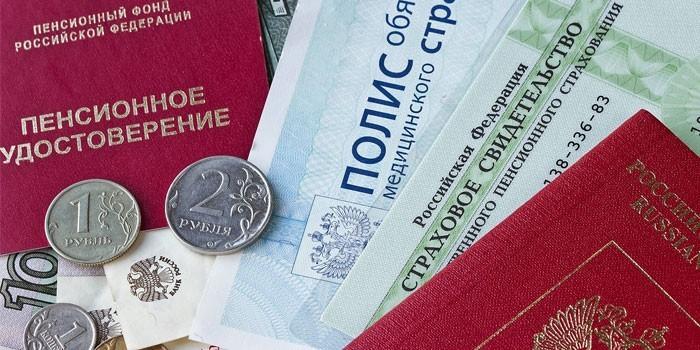 Паспорт, пенсионное удостоверение, СНИЛС