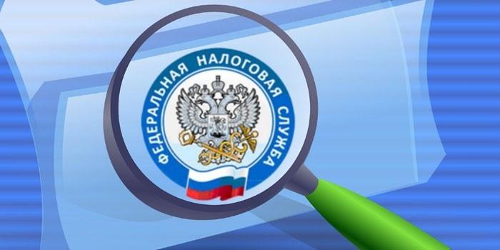 Логотип ФНС