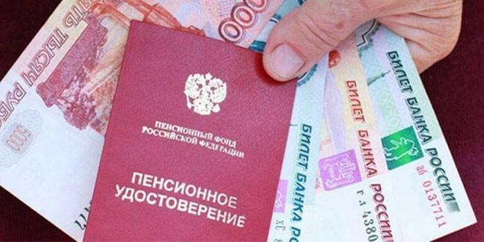 Пенсионное удостоверение и деньги в руке