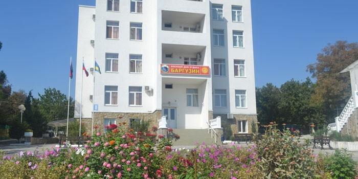 Дом отыха Баргузин