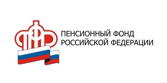 Логотип ПФР