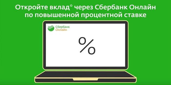 Вклад Сохраняй Онлайн в Сбербанке