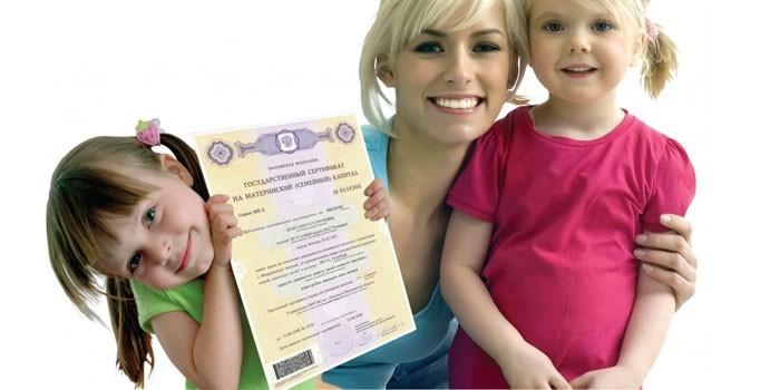 Мама с детьми и сертификатом на материнский капитал