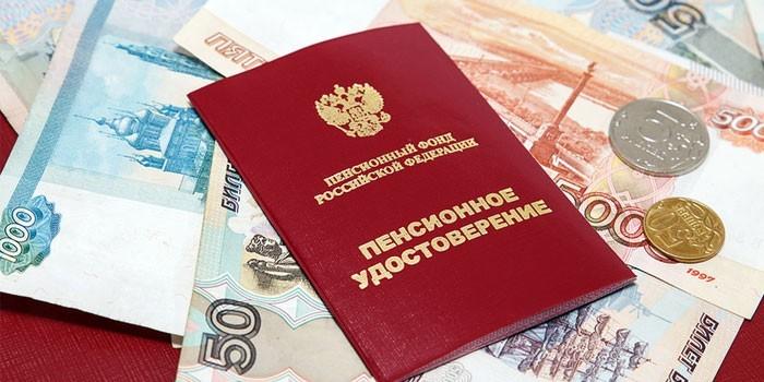 Пенсионное удостоверение и денежные средства