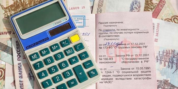 Изображение - Социальные пенсии с 1 апреля 2019 года — размер повышения, индексации 1540464944-tekst