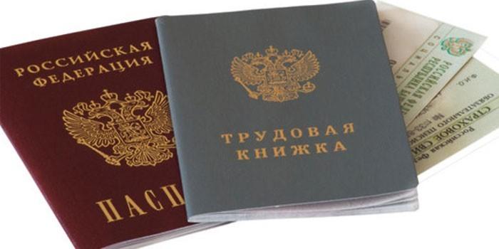 Паспорт, трудовая книжка и СНИЛС