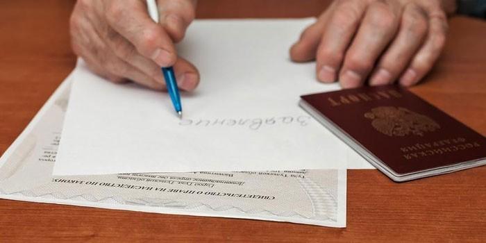 Изображение - Порядок наследования накопительной части пенсии 1541010135-tekst