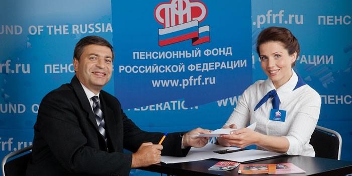Мужчина на консультации в Пенсионном фонде России