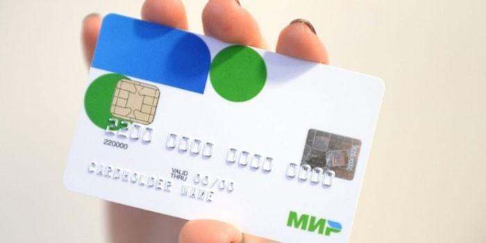 Пластиковая карточка МИР