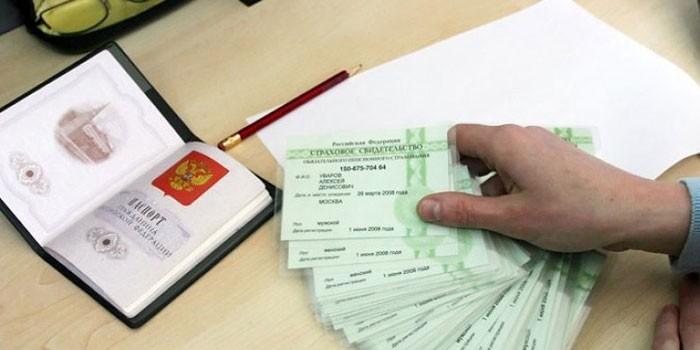 Паспорт и бланки СНИЛС