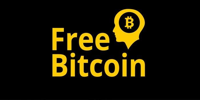 Программа FreeBitcoin