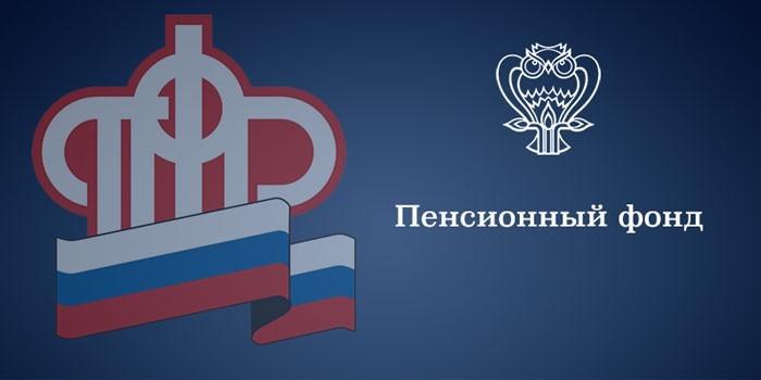 Логотип Пенсионного фонда России