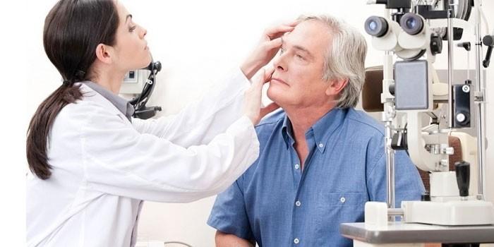 Возмещение пенсионерам расходы на операцию катаракты