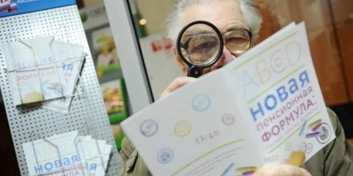 Мужчина изучает новую пенсионную формулу