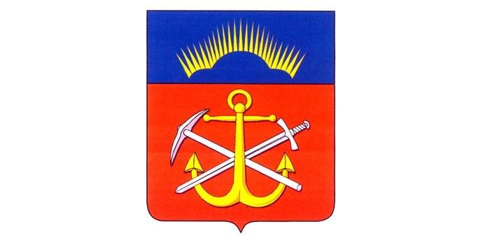 Герб Мурманской области