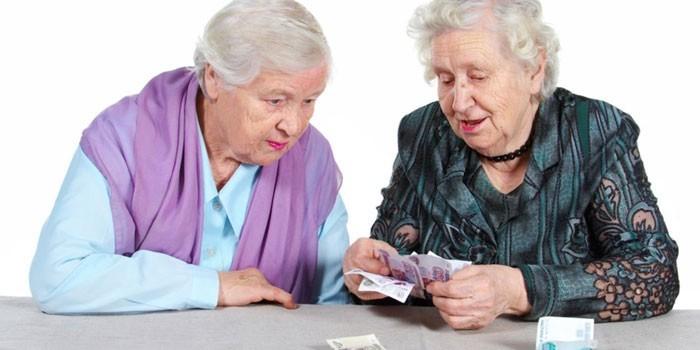 Пожилые женщины