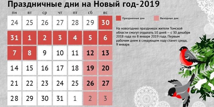 Новогодние каникулы в январе 2019 года