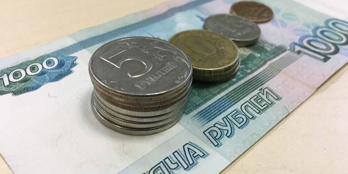 Купюра и монеты