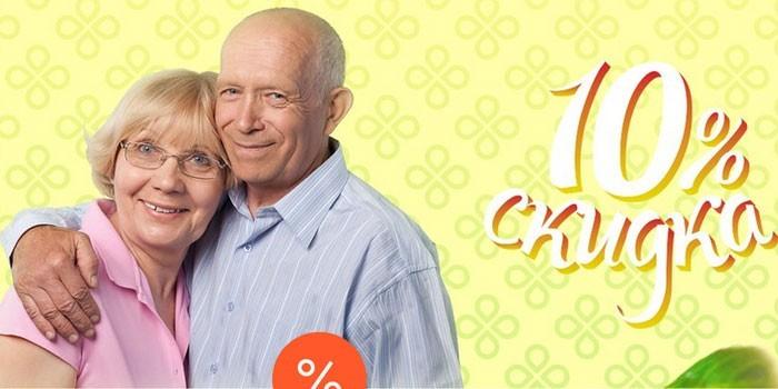 Пожилая пара и скидка