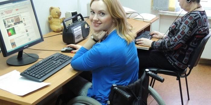 Условия труда для инвалидов