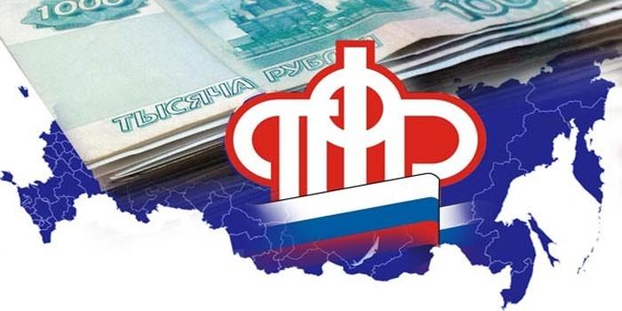 Логотип ПФР и деньги
