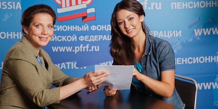 Девушка на консультации в ПФР