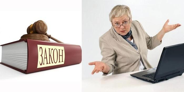 Женщина за ноутбуком и закон