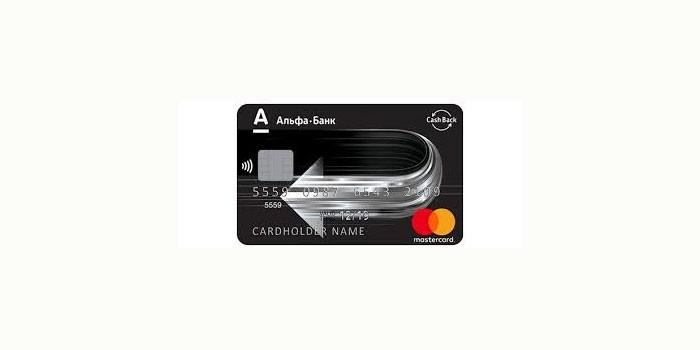 Дебетовая карточка с CashBack от Альфа-Банка