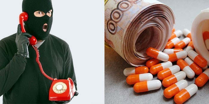 Мужчина в балаклаве с телефоном, деньги и лекарства