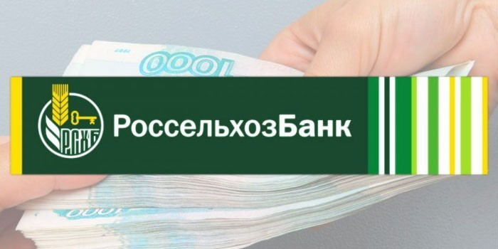 Деньги и логотип банка