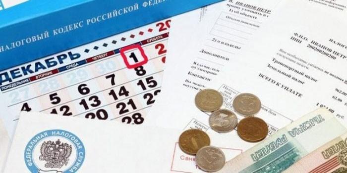 Календарь, налоговая декларация и деньги