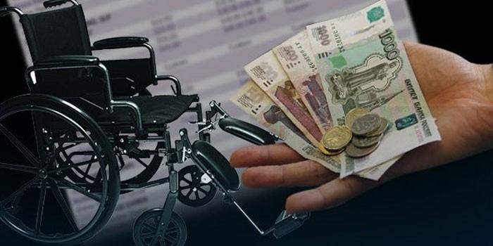 Размер пенсии инвалидам 1 группы