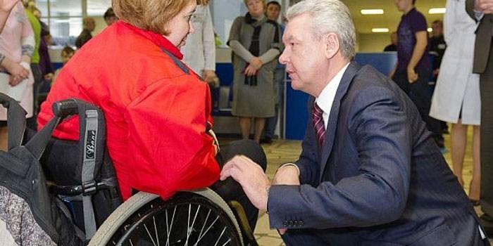 Льготы инвалидам в Москве