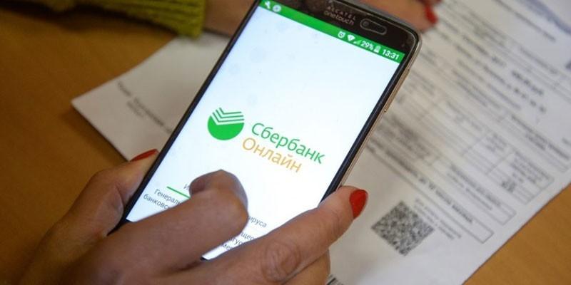 Сбербанк перевод по номеру телефона на карту через смс 900