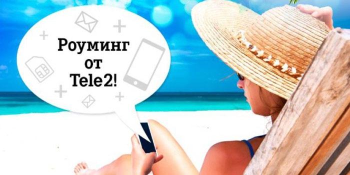 Девушка на пляже в роуминге от Теле2