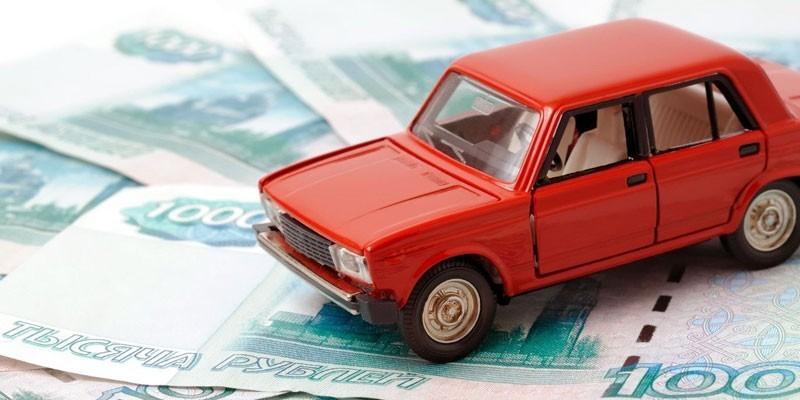 Машинка на денежных купюрах