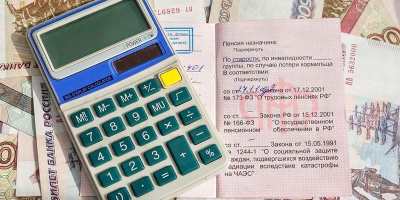 Деньги, пенсионное удостоверение и калькулятор