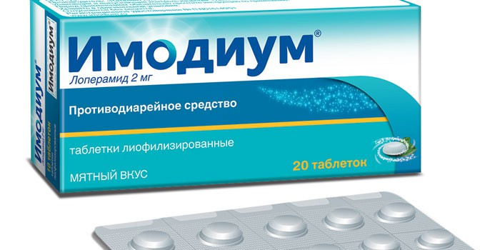 Препарат Имодиум в упаковке