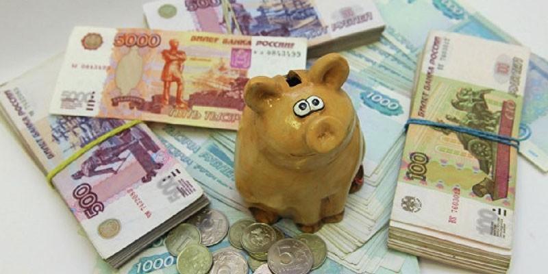 Деньги и копилка