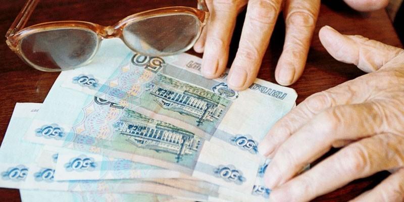 Очки и денежные купюры