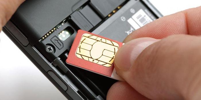 Установка сим-карты в мобильное устройство