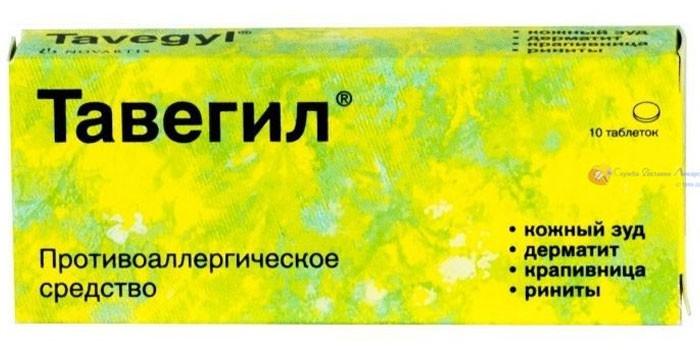 Таблетки Тавегил в упаковке