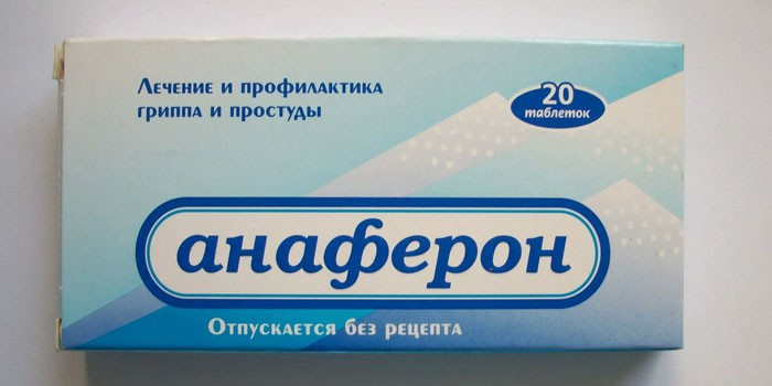 Таблетки Анаферон в упаковке