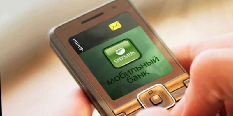 Мобильный банк Сбербанка на экране мобильного телефона