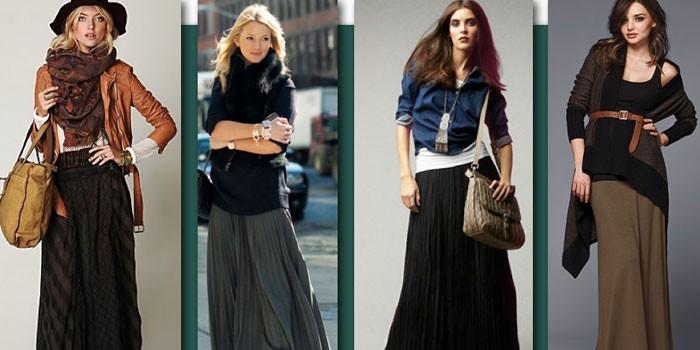 Стильные образы с длинными юбками