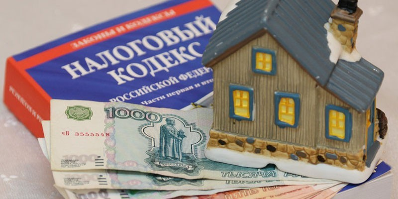 Налог на имущество пенсионерам в 2019 году