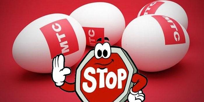 Логотипы МТС