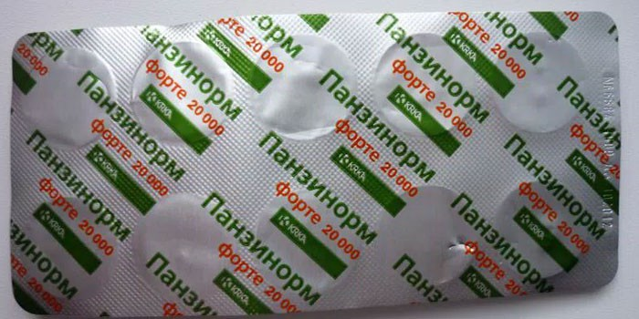 Препарат Панзинорм в блистерной упаковке