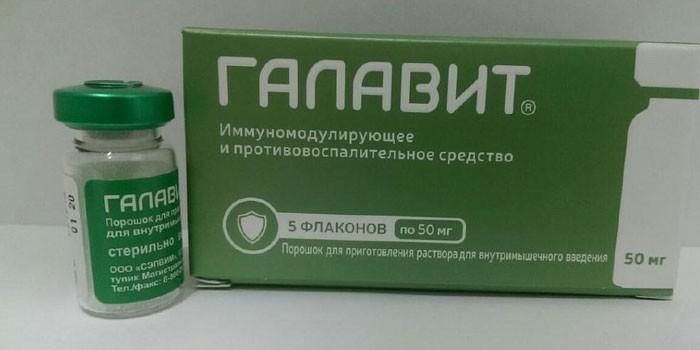 Флаконы для инъекций Галавит в упаковке